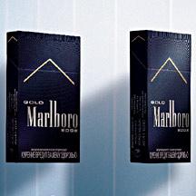 Marlboro-print-thumb-13