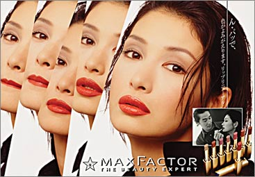 MaxFactor-Thumb-Print-3